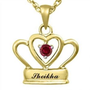 Sheikha 9K Gold Pendant With Ruby Centre Stone
